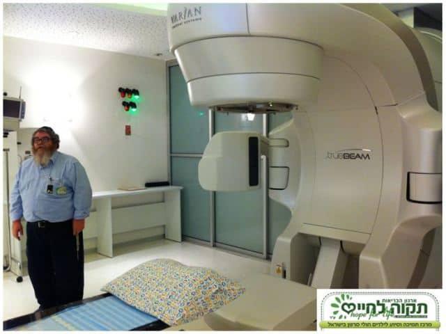 Apoyo a la unidad de radioterapia del centro de salud a nombre de Rabin (Belinson)