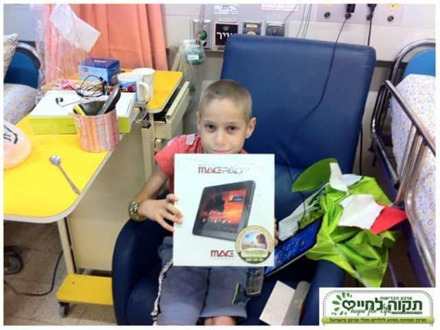 אלחנן1-ילדים חולי סרטן-תקוה-לחיים