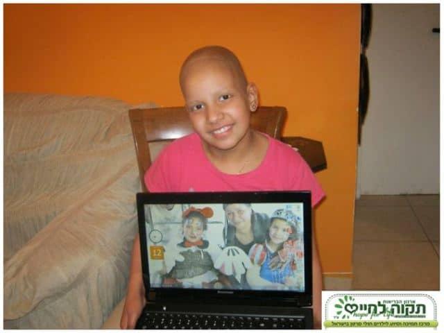 שילת חלפה-ילדים חולי סרטן-תקוה-לחיים