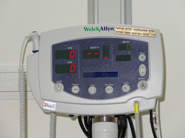 Donation of advanced medical equipment to the pediatric oncology department in Soroka Hospital, Beersheba.